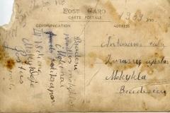 Užrašas nuotraukos antroje pusėje. 1939 m. Nuotrauka iš Gražinos Balčiūnienės archyvo
